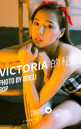 阳光宝贝 SunGirl Vol.021 Victoria的秘密 林薇多 线上写真