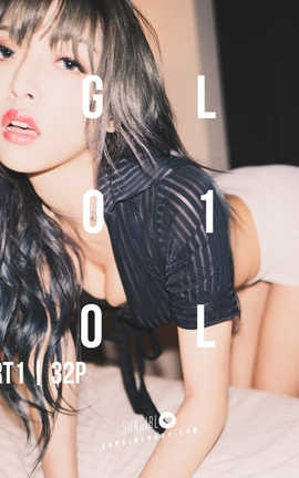 阳光宝贝 SunGirl Vol.046 Lola